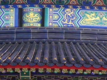 Peking, KĂna szĂve