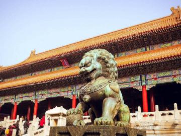 Szilveszter Pekingben